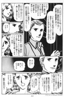 Dei Energie 5.2☆11.8.jpg